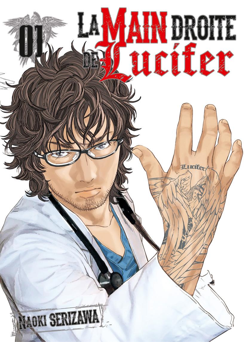 La Main droite de Lucifer 1