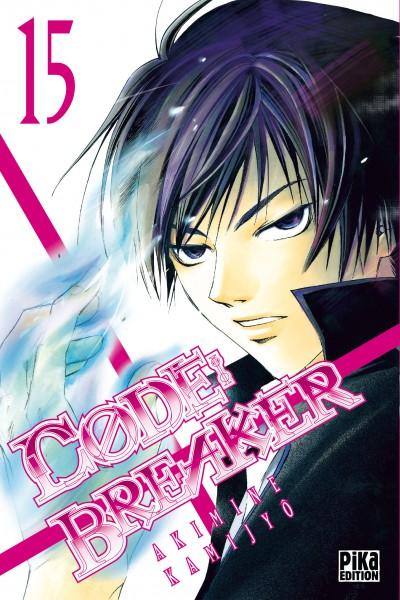 Code : Breaker 15