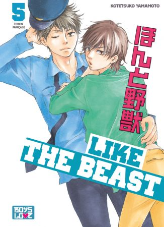 Like the Beast 5