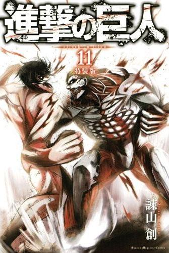 L'Attaque des Titans 11