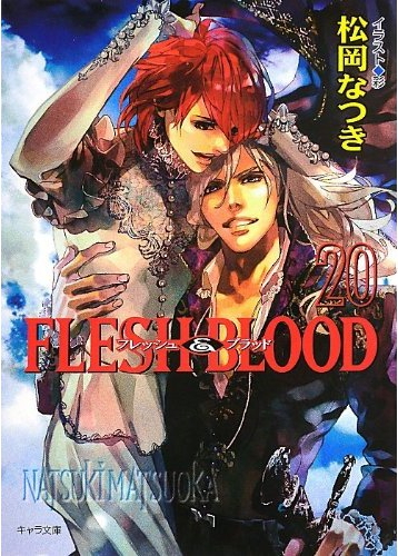 FLESH&BLOOD 20