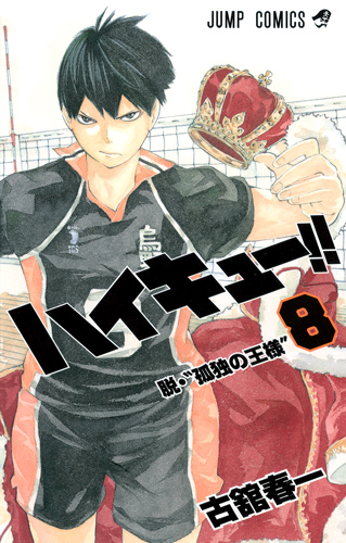 Haikyu !! Les As du Volley 8