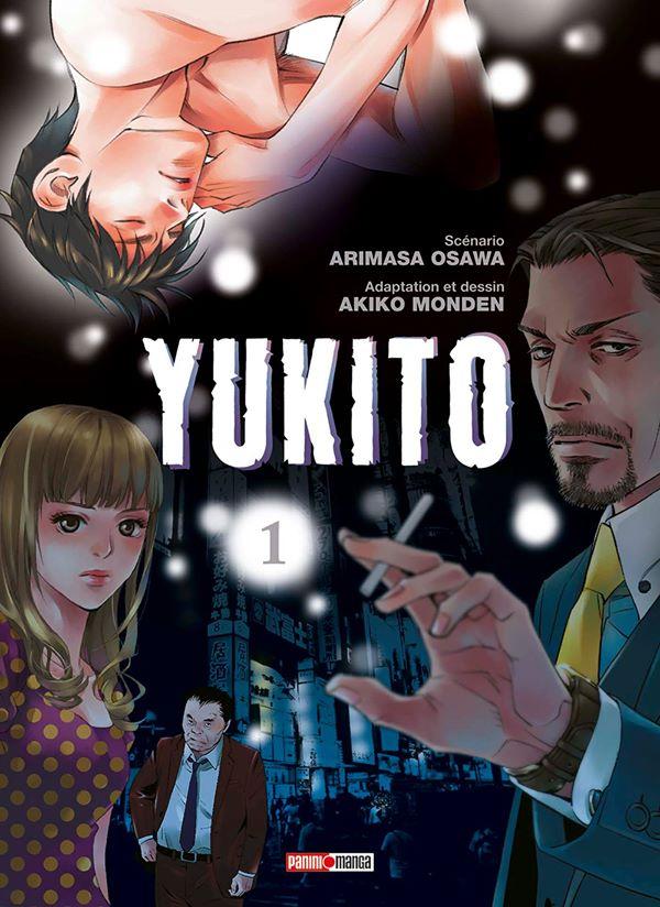 Yukito 1