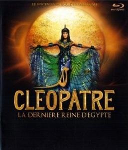 Cléopatre, la dernière reine d'Egypte 1