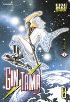 Gintama 1