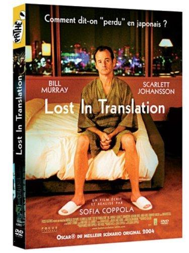 Lost in Translation 1