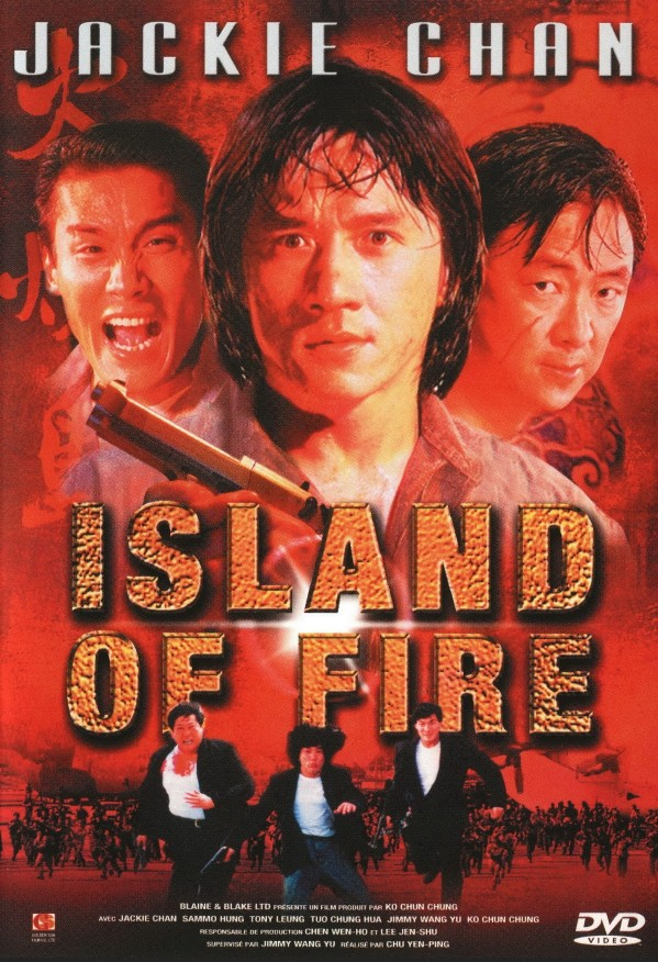 Island of fire 1