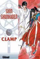 Shin Shunkaden 1
