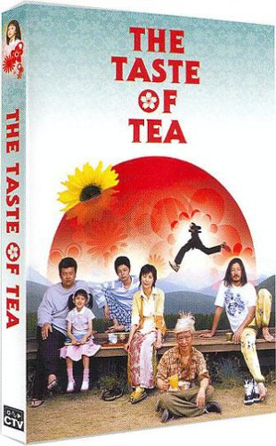 The Taste of Tea 1 - The Taste of Tea