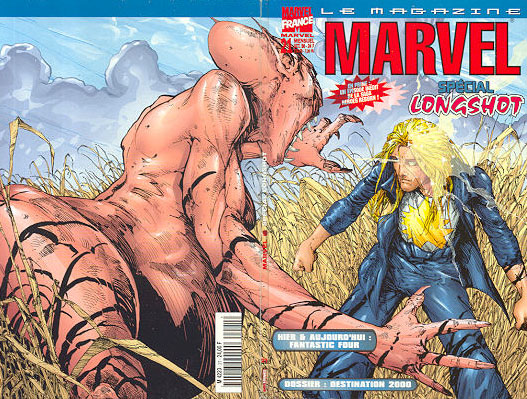 Marvel 21