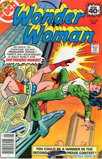 Wonder Woman 251 - 251