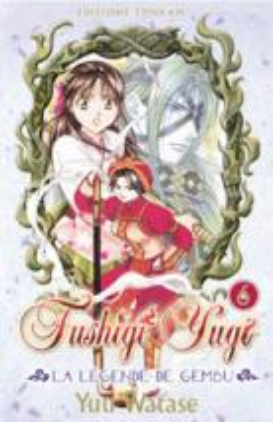 Fushigi Yûgi - La Légende de Gembu 6