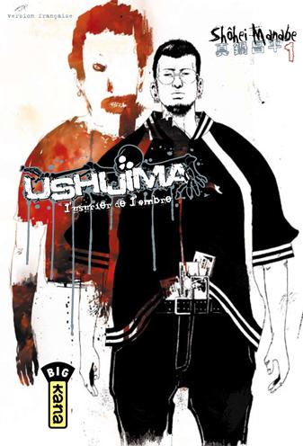 Ushijima 1