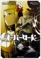 overlord-manga-volume-8-simple-302288.jp
