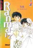 Ranma ½ 38