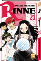 Rinne 21