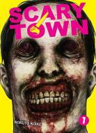 Manga - Scary town