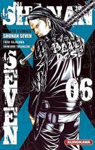 Manga - Shonan seven