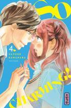 Manga - So charming !