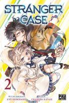 Stranger Case 2