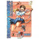 Street Fighter Sakura Ganbaru!