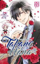 Vos achats d'otaku et vos achats ... d'otaku ! - Page 8 Takane-hana-manga-volume-2-simple-259365