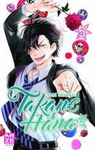 Vos achats d'otaku et vos achats ... d'otaku ! - Page 8 Takane-hana-manga-volume-5-simple-267572