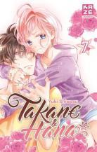 Vos achats d'otaku et vos achats ... d'otaku ! - Page 8 Takane-hana-manga-volume-7-simple-288830