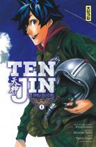 Tenjin 1