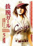 Tetsuwan Girl  5