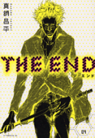 The End 4