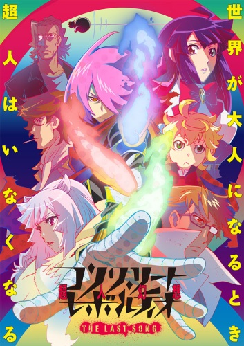 Concrete Revolutio - THE LAST SONG sur ADN