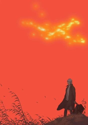 Mushishi - Next Passage sur Wakanim