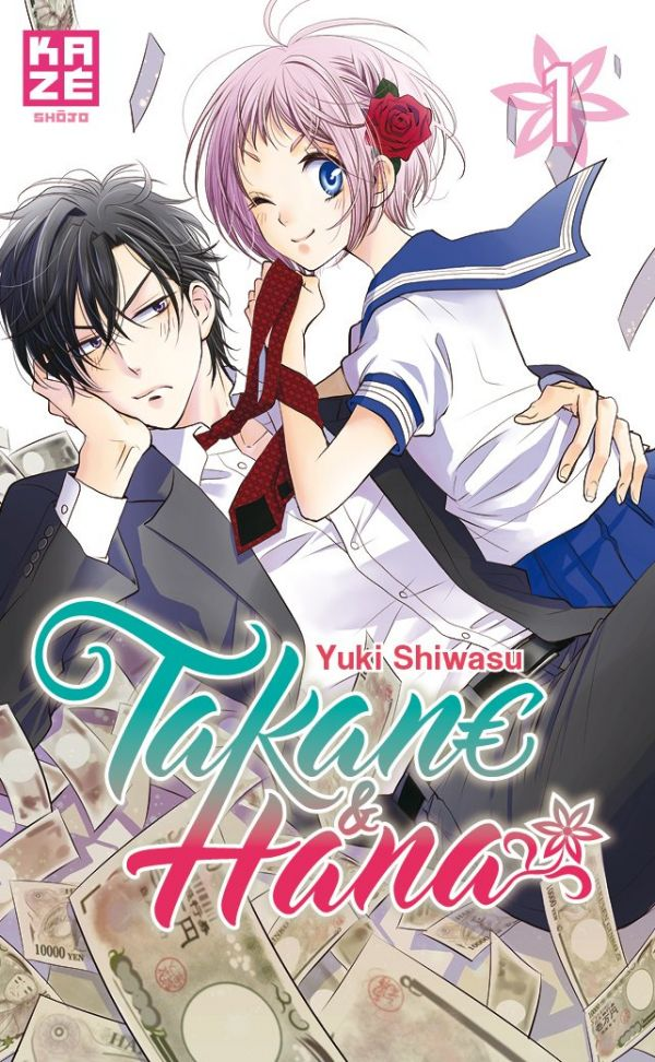 Takane & Hana chez Kazé Manga