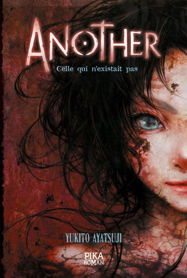 Bande annonce : Another, le roman