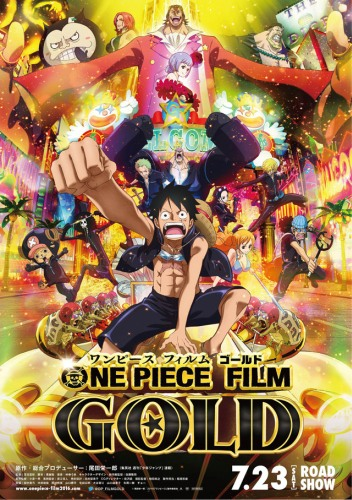 Bande annonce : One Piece Film - Gold