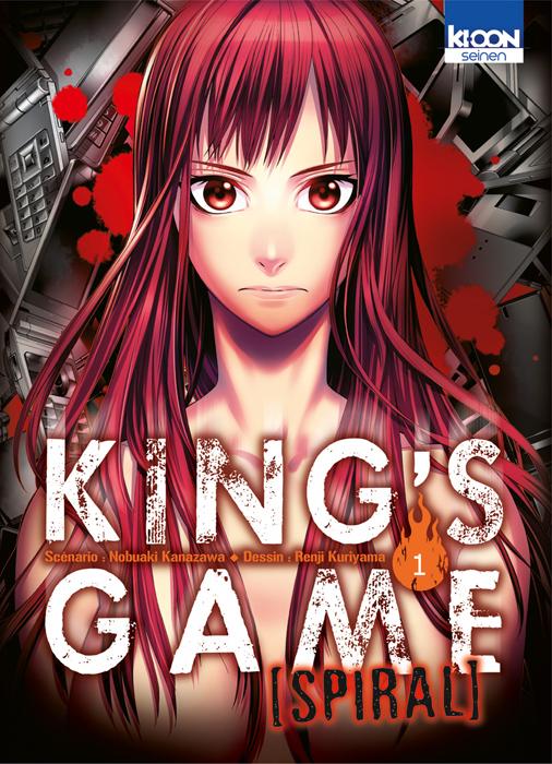 Lecture en ligne : King's Game Spiral