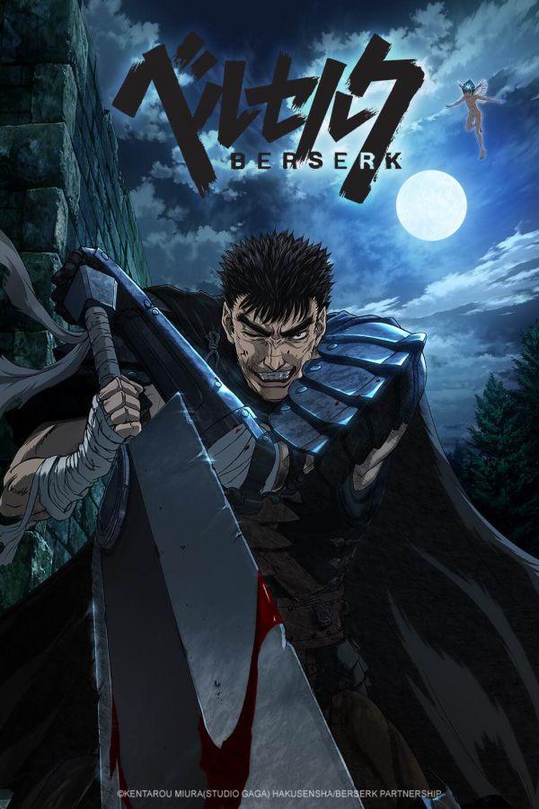 Le nouvel anime de Berserk chez Crunchyroll
