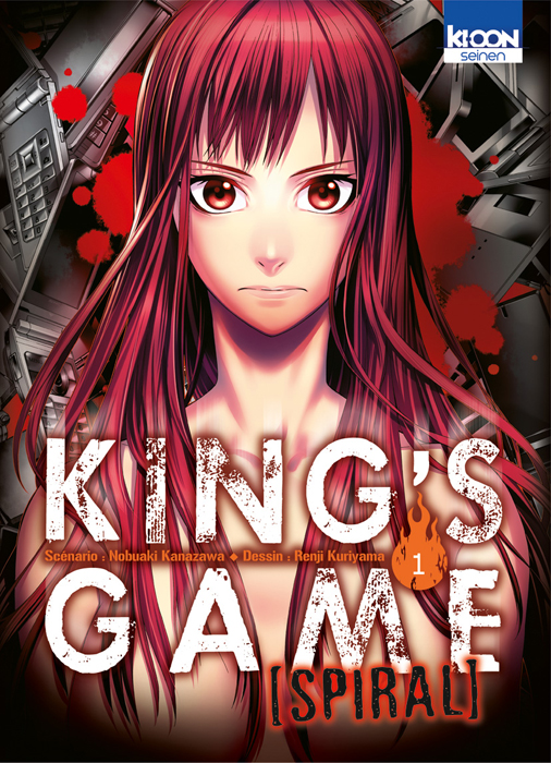 Bande annonce : King's Game Spiral