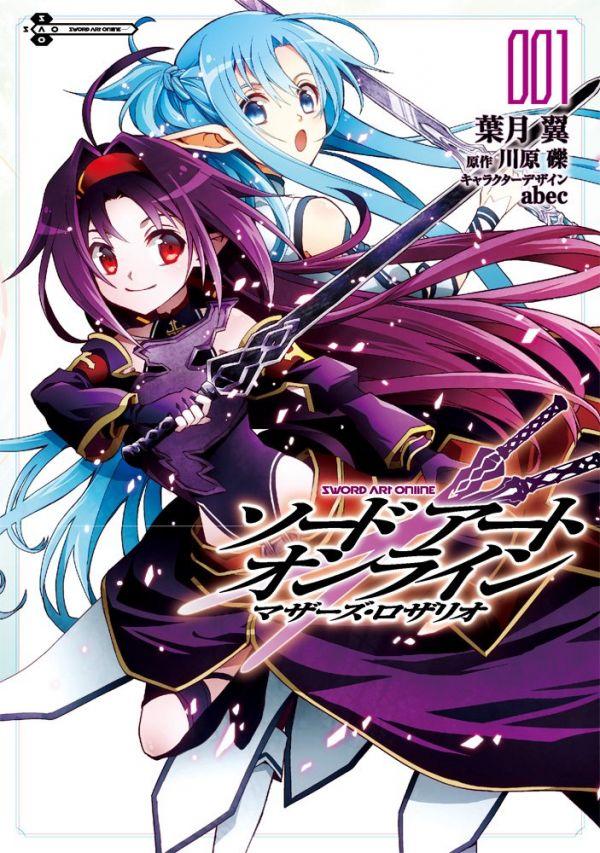 Une date de sortie pour Sword Art Online – Mother's Rosario