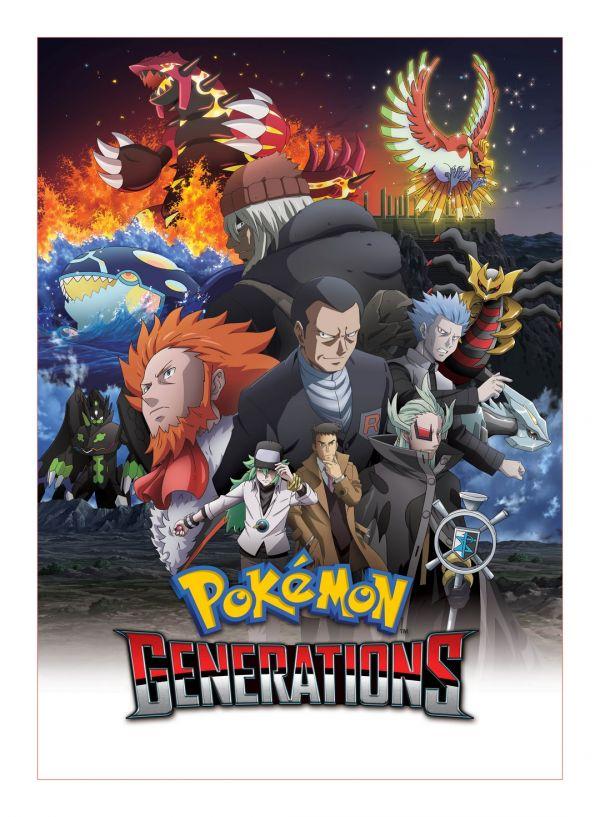 Bande annonce : Pokemon Générations