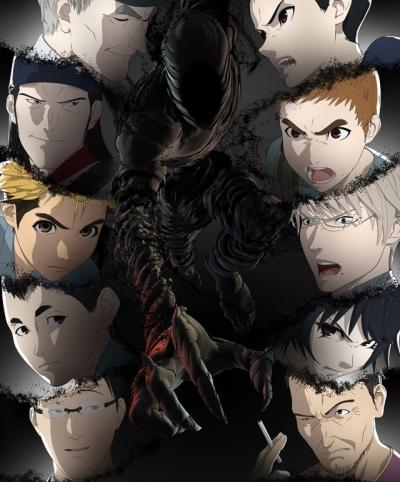 Teaser Ajin saison 2