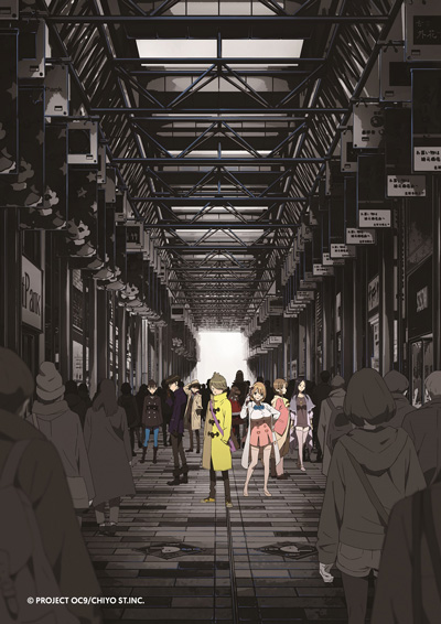 Occultic;Nine sur Wakanim