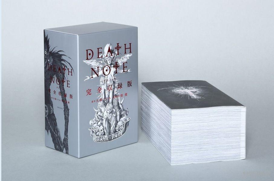 Une nouvelle édition pour Death Note au Japon