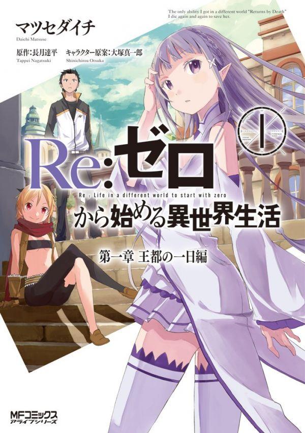 Re:Zero – Re:Life in a different world from zero chez Ototo