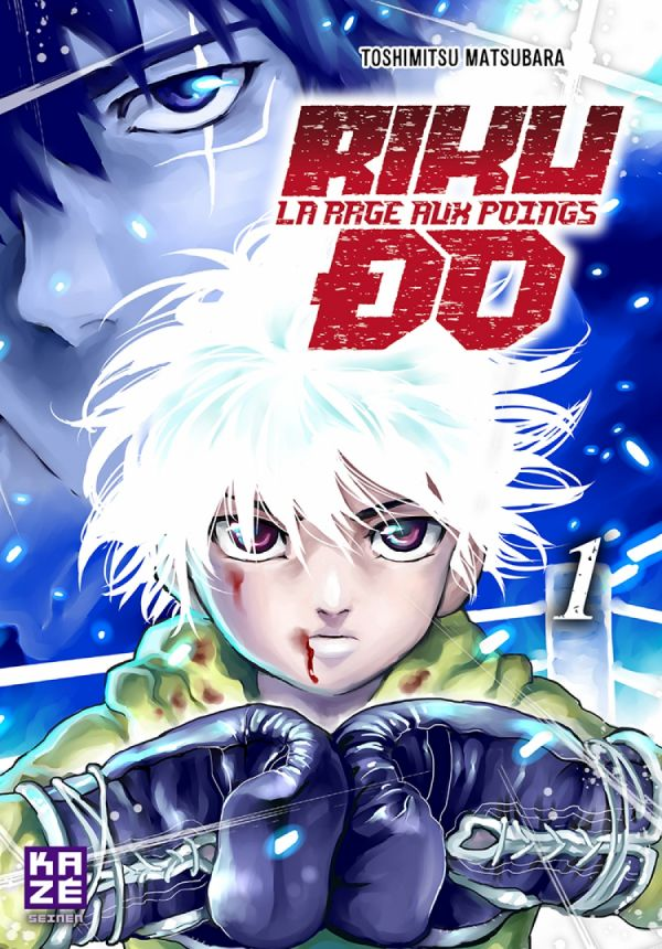 Riku-do chez Kazé Manga