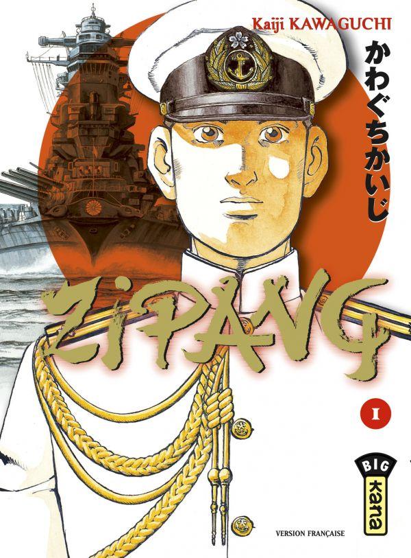 9 mangas historiques sur la guerre