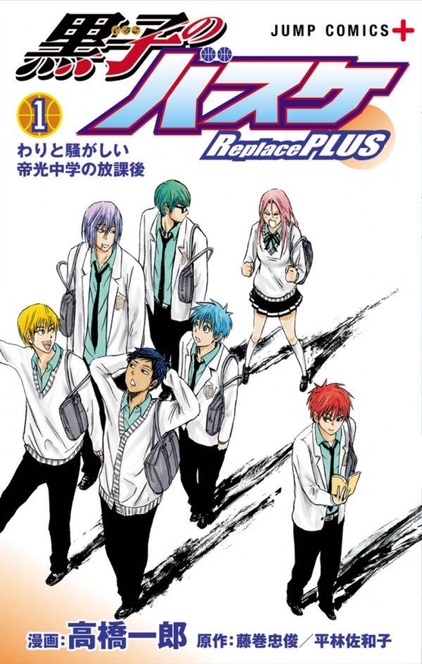 Kuroko's Basket Replace PLUS chez Kazé Manga