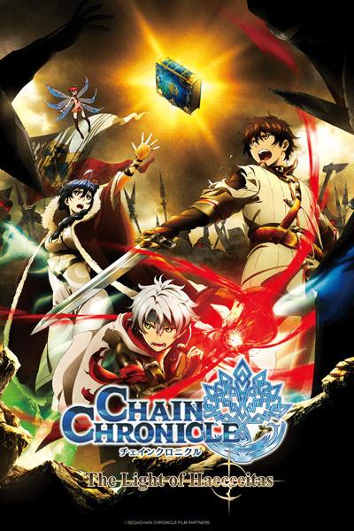 Chain Chronicle sur Crunchyroll