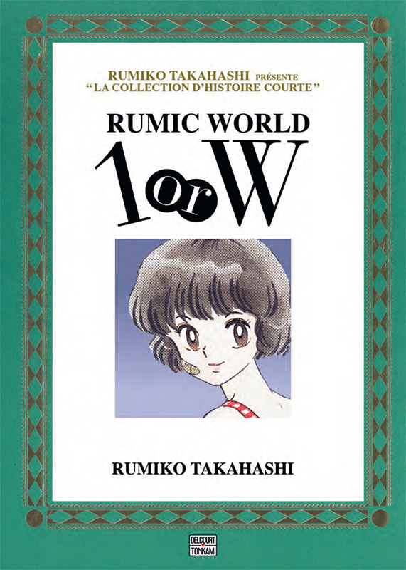 Critique Rumic world - 1 or w 1